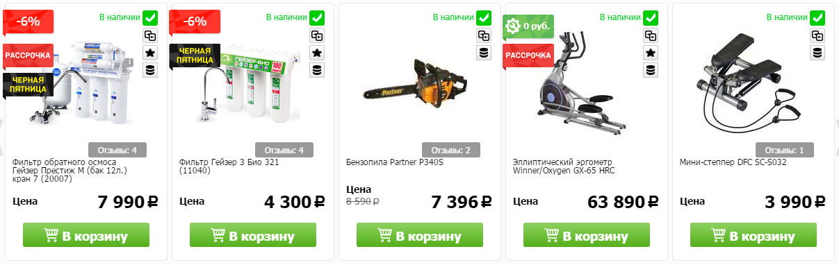 Купоны Techport в Суровикино